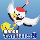 MANGA Toriiii!! 8/MANGA PROJECT