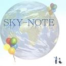 SUN/SKY-NOTE