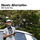Obento Alternative/DS i Love You