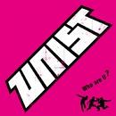 Who are U?/UNIST