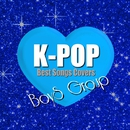 K-POPボーイズグループ - Best Songs カヴァーズ/June Seung Jin & Maco Project