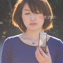 ネオン・チューン/Silent Sprout