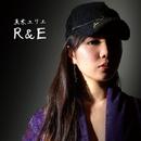 R&E/真木ユリエ