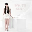 WHITE/保坂朱乃