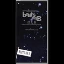 ほたる/brats on B