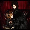 Vampire Requiem/Kaya