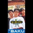 ピーターパン/BAKU