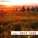 aiko / best song/天使のオルゴール