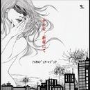 その女、新宿にて/ノスタルジック-ロジック