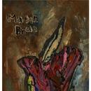 Matin Brun/Psysalia Psysalis Psyche