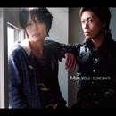 Miss You/ソルジェンティ