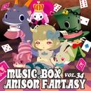 MUSIC BOX ANISON FANTASY VOL.34/ANISON FANTASY