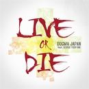 LIVE OR DIE/DOGMA JAPAN&GEORGE TIGER ONE