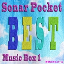 Sonar Pocket BEST Music Box 1/天使のオルゴール