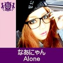 Alone(HIGHSCHOOLSINGER.JP)/なあにゃん