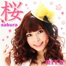 桜/DJ MIYA