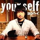yourself/ヨウヘイ