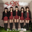 soldier/S-Qty