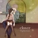 clover/FlightStone