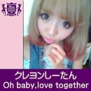 Oh baby, love together(HIGHSCHOOLSINGER.JP)/クレヨンしーたん