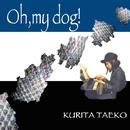 Oh,my dog !/栗田妙子
