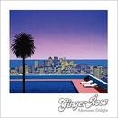 Afternoon Delight/Ginger Rose