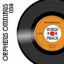 オルフェウス復興支援オムニバス「SONGS FOR PEACE」039/野口 早苗