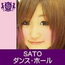 ダンス・ホール(HIGHSCHOOLSINGER.JP)/SATO