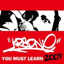YOU MUST LEARN 2009/KRS ONE