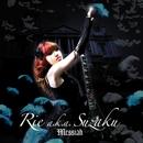 Messiah/Rie a.k.a. Suzaku