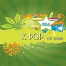 K-POP HIT SONG VOL.8/S.H PROJECT