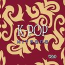 K-POP HIT SONG VOL.9/S.H PROJECT