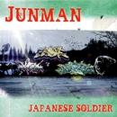 JAPANESE SOLDIER/JUNMAN
