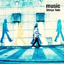 music/多田慎也