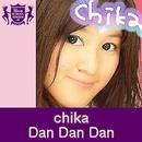 Dan Dan Dan(HIGHSCHOOLSINGER.JP)/CHIKA