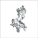 Ice Level/Ava Luna