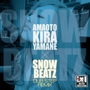 AMAOTO DUBSTEP REMIX/KIRA