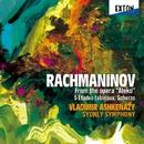 ラフマニノフ:歌劇「アレコ」より、5つの「音の絵」 & スケルツォ/ウラディーミル・アシュケナージ&シドニー交響楽団