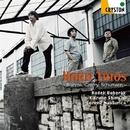 ブラームス:ホルン三重奏曲 他/ラデク・バボラーク,清水和音&ローレンツ・ナストゥリカ