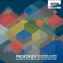 プロコフィエフ:交響曲 第5番, バレエ音楽「ロメオとジュリエット」/アレクサンドル・ラザレフ&日本フィルハーモニー交響楽団