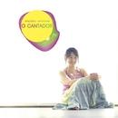O CANTADOR/渡海真知子