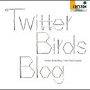 さえずり鳥ブログ/ザ・フルート・カルテット