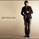 Beyond Sky/澤井誠