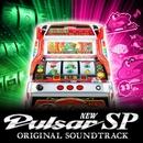 ニューパルサーSP オリジナルサウンドトラック/Yamasa Sound Team
