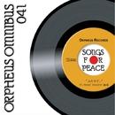 オルフェウス復興支援オムニバス「SONGS FOR PEACE」041/P's PEACE PEACEST 陽菜