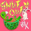 Shut Out/遊人 -ゆうじん-