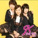 Real Jk/Jelly Kiss