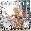 Coba-U FOLK/Coba-U