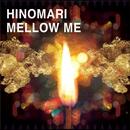 MELLOW ME/日の毬