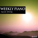 Vol.123 少年の夏/Weekly Piano